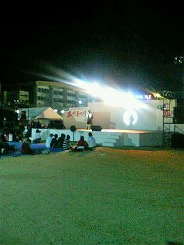 広川まつり前夜祭