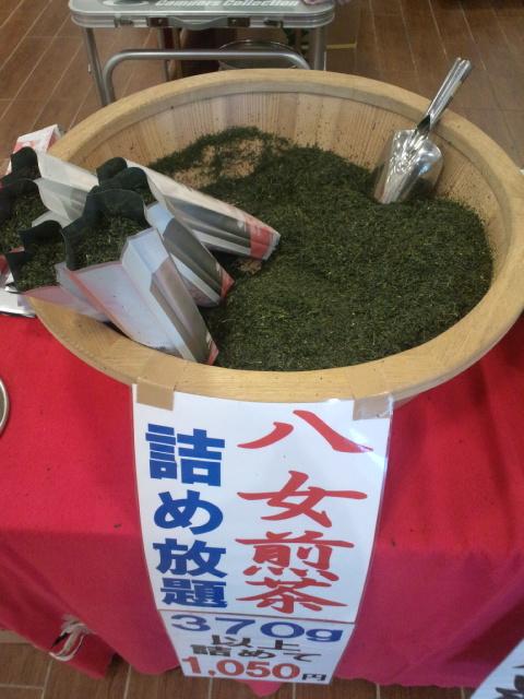 広川SA下り線で八女茶詰め放題〜(^^)