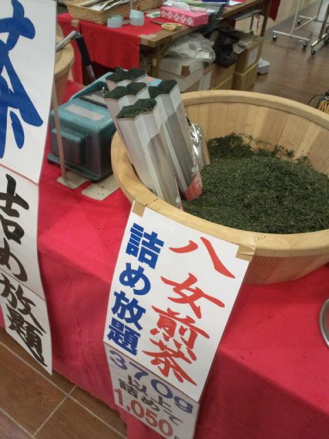 クマモンフェアと八女茶詰め放題(<br />  ^^)
