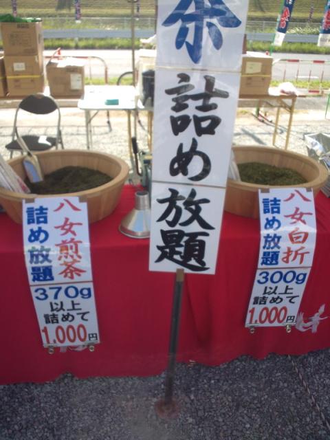 広川絣祭り