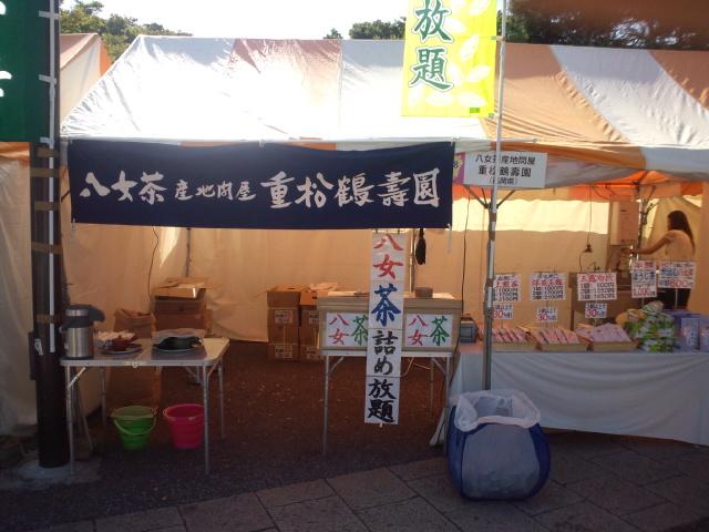 九州観光物産フェア2013